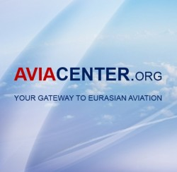 Aviation IT Forum of Russia and the CIS