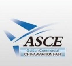 The 4th China International Aviation Services Trade Fair