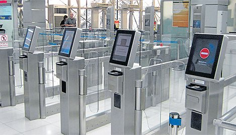 Airport E Gate Market To Increase In Next Four Years