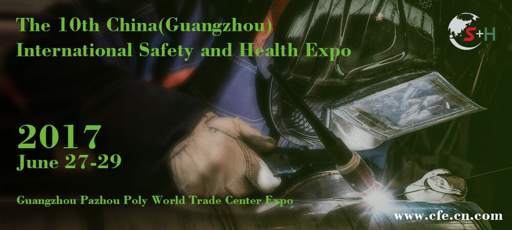 China (Guangzhou) International Safety and Health Expo 2017