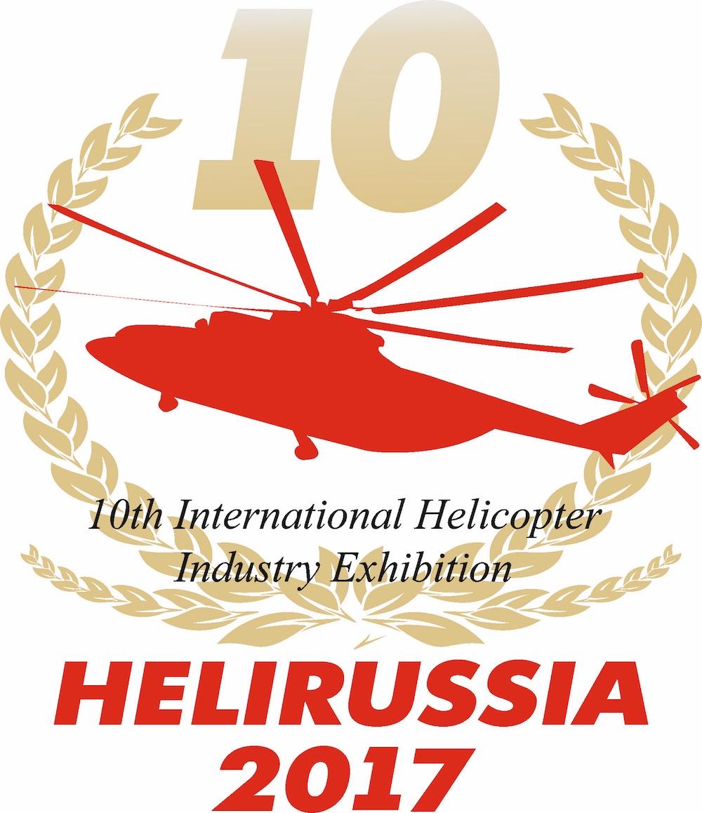HeliRussia 2017