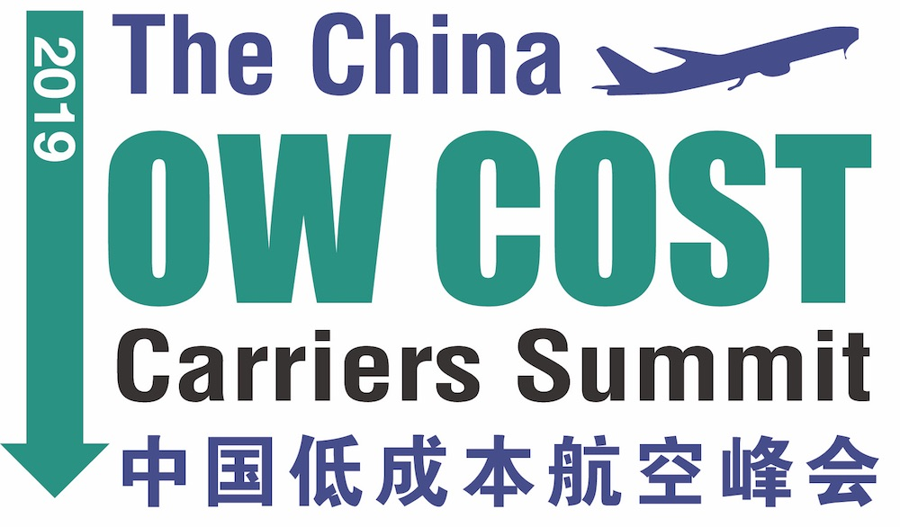 The 6th China Low Cost Carriers Summit 2019