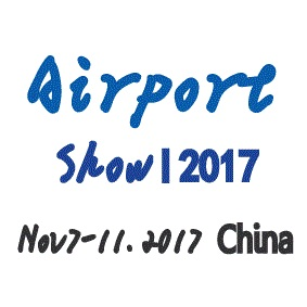 The 5th China Airport Show 2017