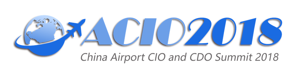 The 7th China Airport CIO & CDO Summit 2018