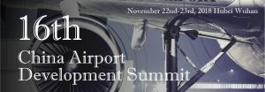 16th China Airport Development Summit