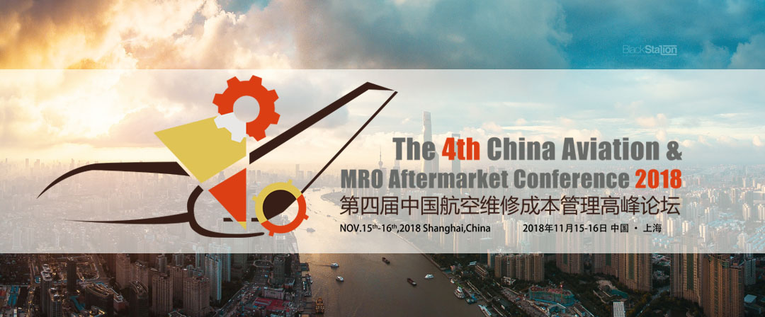 4th China Aviation & MRO Aftermarket Conference 2018