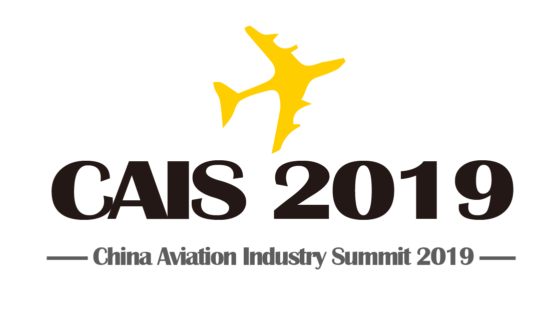 The 8th China Aviation Industry Summit 2019