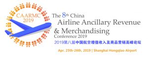 8th China Airline Ancillary Revenue & Merchandising Conference (CAARMC) 2019 will be held on 25th-26th April in Shanghai!