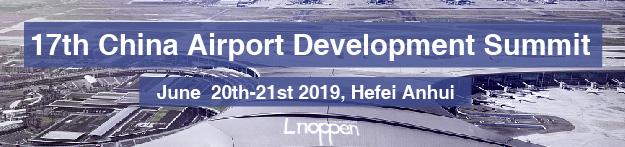 17th China Airport Development Summit