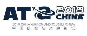 2019 China Aviation and Tourism Forum (AT@China) to take place from 24~25 October in Beijing