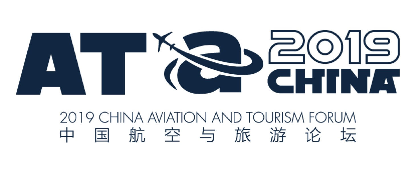 2019 China Aviation and Tourism Forum (AT@China)