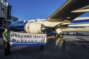 Houston Airports and All Nippon Airways Relaunch Direct Service to Tokyo, Japan